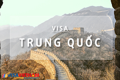 Prepare profile for a Chinese visa application