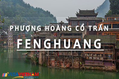 Information and experience in travelling to Fenghuang