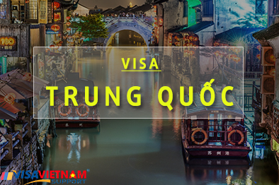 Information about types of Chinese visa