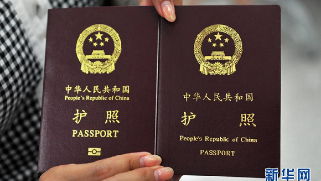 Do Chinese people need visa when they enter Vietnam ?