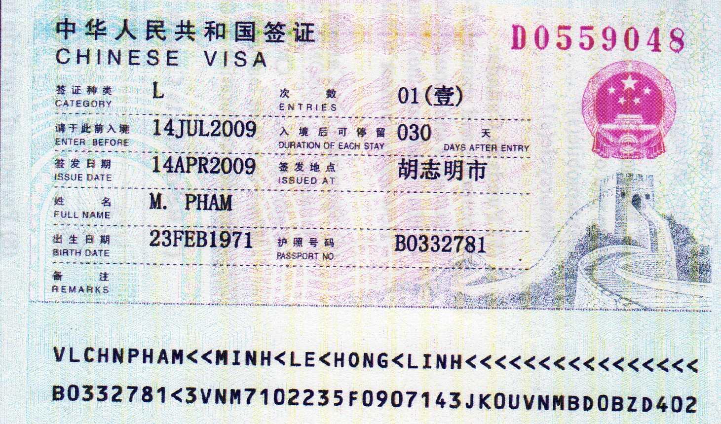 Visa L